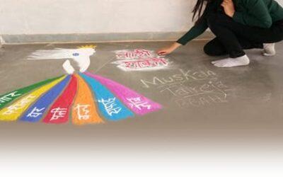 عالمی یومِ خواتین اور دور جدید کے مسائل نسواں