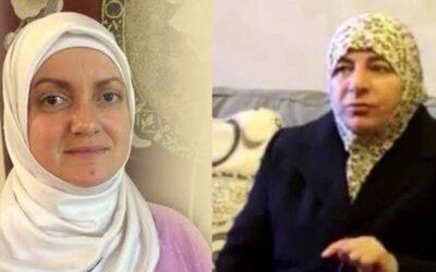 دور حاضرکی داعیات : نجاح سبطین اور فاطمہ