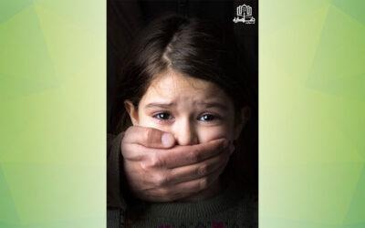 خوف کی نفسیات بچپن چھین لیتی ہے!