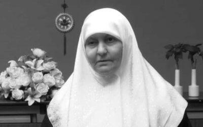 جہد مسلسل کاحسین عنوانسمیرہ محی الدین