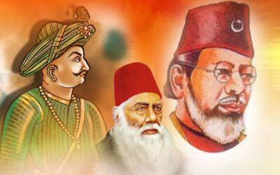 آزادیء ہند میں مسلمانوں کا کردار