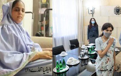 دو خواتین کی جدوجہد کی کہانی